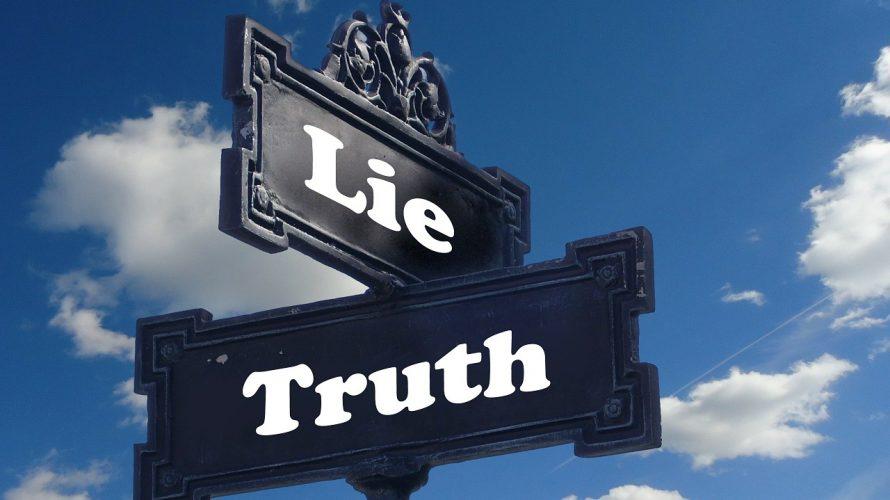 「逆もまた真なり」に学ぶ言葉の力